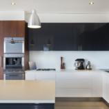 Príjemná úprava kuchyne nemusí byť drahá ani časovo náročná